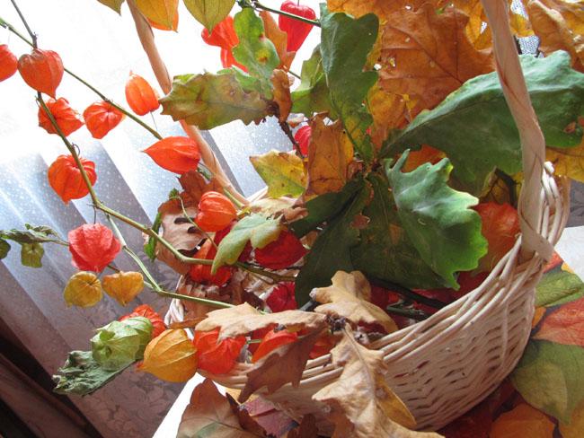 kosz jesienny